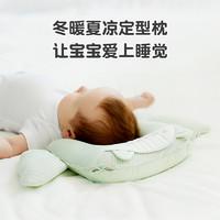 有券的上 : Begood 贝谷 婴儿枕头