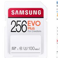 SAMSUNG 三星 EVO Plus SDXC 全尺寸 SD 卡 256GB (MB SC256H) (MB-SC256H/AM)
