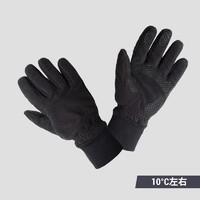 DECATHLON 迪卡侬 8315315 户外骑行保暖手套