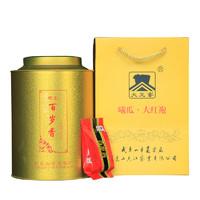 xigua 曦瓜 金罐 百岁香茶 250g 礼盒装
