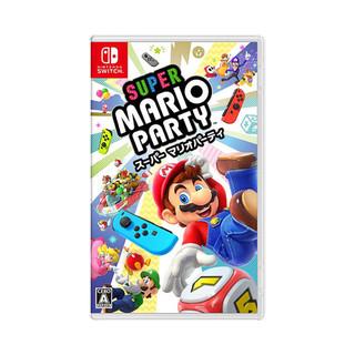 Nintendo 任天堂 Switch NS游戏 马里奥派对 party 多人聚会 马力欧 现货
