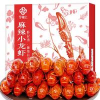 今锦上 麻辣小龙虾 1.5kg 4-6钱 净虾750g 中号25-33只