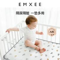 嫚熙 隔尿垫纯棉婴儿大号防水防漏可洗宝宝用品床单尿垫超大隔夜垫