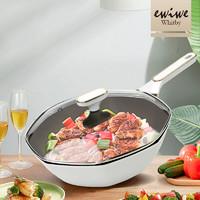 EWIWE 八角型不粘锅炒锅 32cm