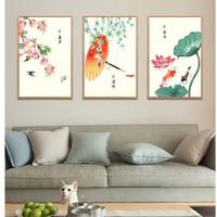 HONGYAN 泓砚 24节气《谷雨》30×40cm 新中式客厅装饰画 壁画挂画装饰字画