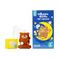 奇布奇布儿童牙刷u型电动宝宝牙刷全自动婴儿u型牙刷3-6-12岁以上 波波【刷头*2+牙膏*1+消毒底座】