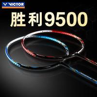 VICTOR 威克多 官网正品VICTOR胜利羽毛球拍单拍挑战者9500全碳素羽拍耐用进攻型