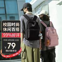 V.NINE 第九城 双肩包韩版男女情侣大容量笔记本电脑包防泼水初高中学生旅行背包休闲书包 VD9BV33849J 黑色