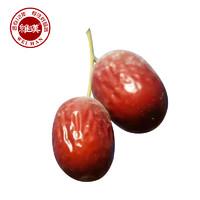维汉 和田红枣新疆特产一级若芜灰枣 2斤