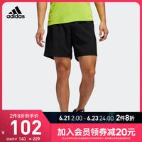 adidas 阿迪达斯 官网 adidas OWN THE RUN SHO 男装跑步运动短裤DX9701