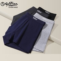 goldlion 金利来 GMB02207-F 纯棉抗菌内裤 4条礼盒装
