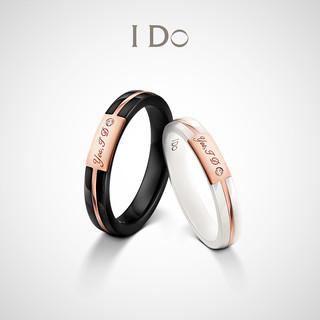 I Do BOOM瓷系列 18K金真钻石戒指对戒求婚结婚节日礼物ido 17号/18K金/白陶