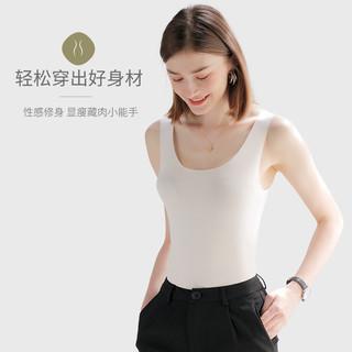 JIANYUN 简云 莫代尔无痕背心女士内穿打底跨栏白色内搭冰丝薄款小吊带夏季