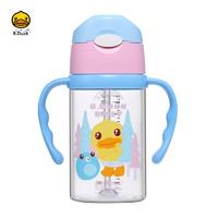 B.Duck B.DUCK 小黄鸭儿童水杯 tritan双柄便携耐摔宝宝吸管杯 夏季冷水杯  260ml(蓝紫)0989