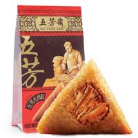WU FANG ZHAI 五芳斋 五芳大肉粽 280g