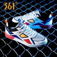 361° 高达Seed联名光盾 672026617F 男款运动板鞋