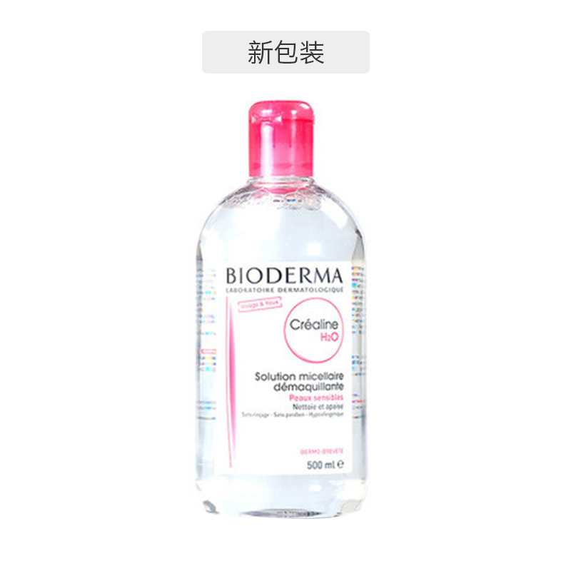 BIODERMA 贝德玛 舒妍温和保湿卸妆水 500ml