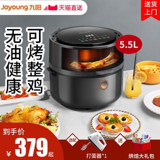 Joyoung 九阳 空气炸锅家用新款多功能可视电炸锅全自动无油炸薯条机VF531