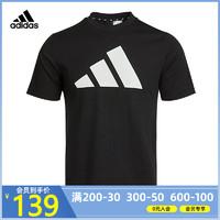 adidas 阿迪达斯 男子经典logo运动型格圆领短袖T恤 GP9503