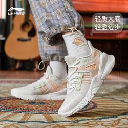 LI-NING 李宁 AGLR066 女款休闲运动鞋