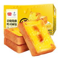 PANPAN FOODS 盼盼 岩烧乳酪吐司面包 500g