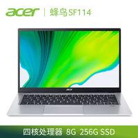 acer 宏碁 蜂鸟SF114 14英寸笔记本电脑(N5100、8GB、256GB SSD)
