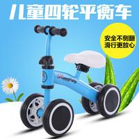 禾嘻 儿童滑行车 1-3岁幼儿学步车