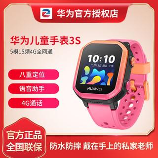 华为原装儿童电话手表3S 防水防摔天才GPS定位4G男女支付手环Pro
