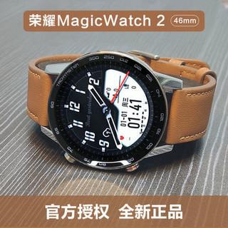 荣耀手表2Magic智能Watch2商务蓝牙通话NFC音乐播放运动防水正品