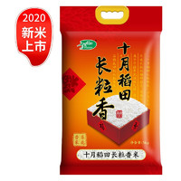 PLUS会员:SHI YUE DAO TIAN 十月稻田 长粒香大米  5kg