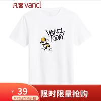 VANCL 凡客诚品 2021278 男士文字印花T恤