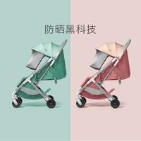 babycare 婴儿推车
