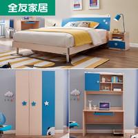 QuanU 全友 106207 1.5m床+床头柜*1