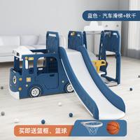 HOBBY TREE 哈比树 HOBBYTREE)儿童室内汽车滑梯玩具多功能宝宝滑滑梯家用小型秋千组合(蓝色)新年送礼物