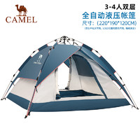 CAMEL 骆驼 A9S3H8111 帐篷