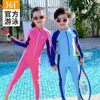 361° SLY195016 男女童款连体泳衣