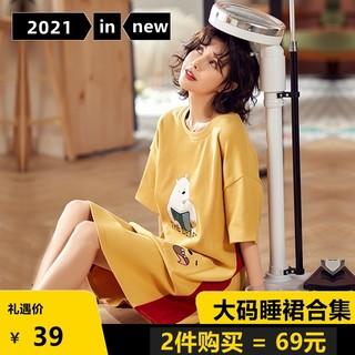 睡裙女士夏季纯棉宽松薄款2021年新款夏天大码200斤胖mm孕妇睡衣