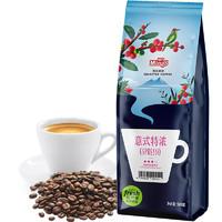 MingS 铭氏 Mings 意式特浓咖啡豆 500g