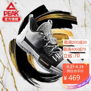 PEAK 匹克 态极闪现篮球鞋实战外场战靴耐磨防滑运动鞋男 黑人月配色 E01455A 大白/黑色 41