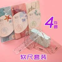 Kabaxiong 咔巴熊 软尺套装 4件套