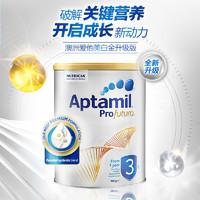 Aptamil 爱他美 白金澳洲版原装Aptamil新西兰婴幼儿配方奶粉3段1-3岁*单罐