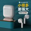 IPHOX 爱福克斯 无线蓝牙耳机mini4代 超长续航+改名定位