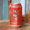 酸梅汤饮料330ml 酸梅汁原料包粉夏季饮品 陕西特产 整箱330mlX24瓶