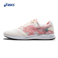 ASICS 亚瑟士 PATRIOT 10 SP 1012A236 女士运动跑鞋