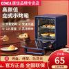 KONKA 康佳 电烤箱家用烘焙面包迷你小型12L升立式全自动多功能烘烤一体