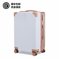 京东PLUS会员、PLUS会员:DIIB 10023860451739 行李拉杆箱24英寸