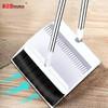 美进家 扫把簸箕套装组合家用扫地扫水笤帚软毛地板清洁工具 MJJ-S006