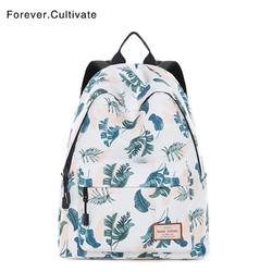 Forever cultivate 印花双肩包女韩版学院风小清新书包中学生背包