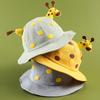 HOCR 儿童卡通遮阳渔夫帽