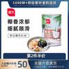 展艺 椰浆400ml 浓缩椰奶椰汁西米露奶茶店商用烘焙原料家用原料